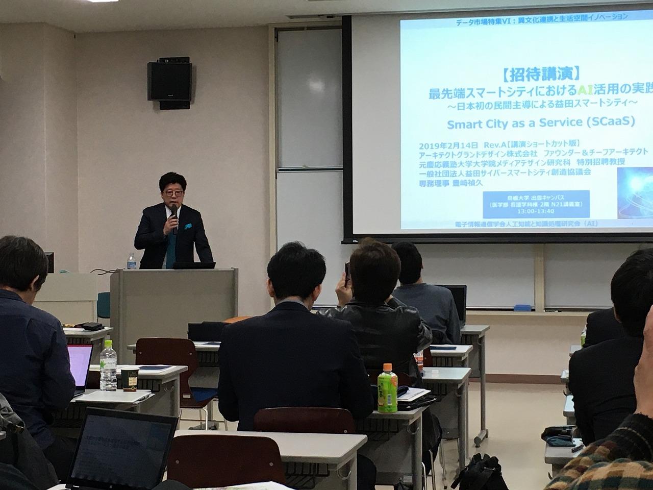 日本のグランド・デザイン」研究会 - JapaneseClass.jp